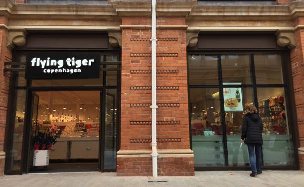tiger dk shop